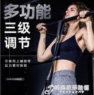 引體向上輔助帶助力帶單杠訓練帶超級彈力繩拉力阻力帶健身器材男 時尚芭莎