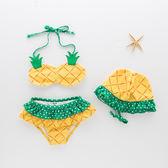 現貨 女童分體泳衣 菠蘿款泳裝 兒童溫泉遊泳衣 女童泳裝
