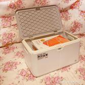 帶鎖收納盒 箱子密碼鎖收納盒  收納箱 塑料 儲物箱整理箱  one shoes igo