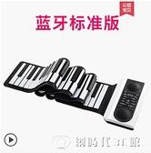 電子琴 音格格手捲電子鋼琴便攜式88鍵初學者成人鍵盤專業加厚版成人折疊 【全館免運】YJT