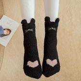 睡眠睡覺珊瑚絨襪子地板保暖女冬季加絨毛毛絨加厚可愛成人中筒襪 父親節超值價