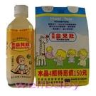惠幼益兒壯360ml(百香果口味)4瓶入[衛立兒生活館]