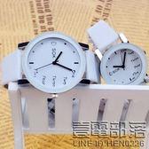 創意簡潔新款學生兒童手錶女孩石英錶韓版時尚清新潮流行男孩可愛【萊爾富免運】