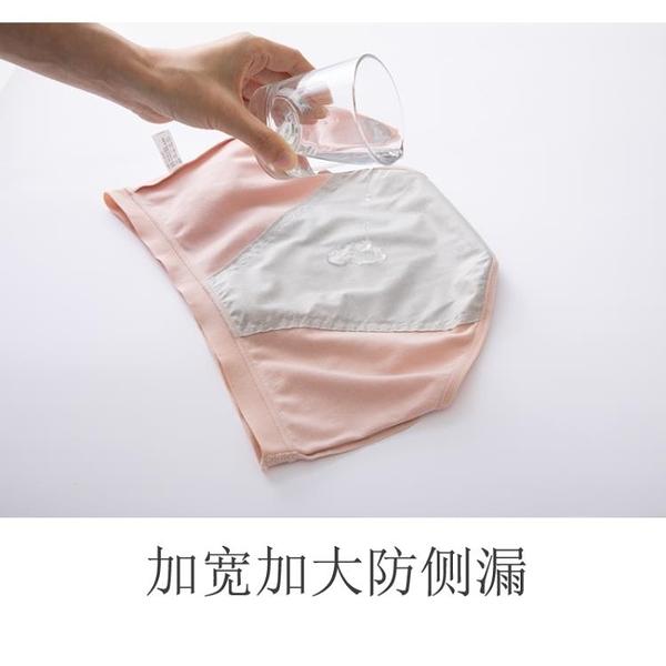 3條裝生理褲姨媽褲純棉中腰透氣防漏內褲女