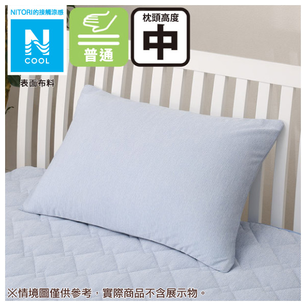 接觸涼感 記憶枕 CHIP N COOL Q 19 NITORI宜得利家居