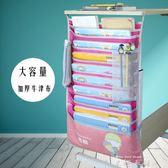 掛書袋大容量課桌收納裝書放書袋高中生多功能課桌神器學生書掛袋 【米娜小鋪】
