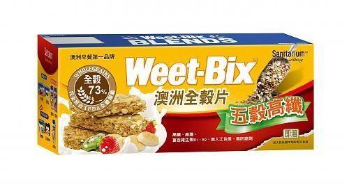 Weet Bix澳洲全榖片 (五穀高纖) 575g  *維康