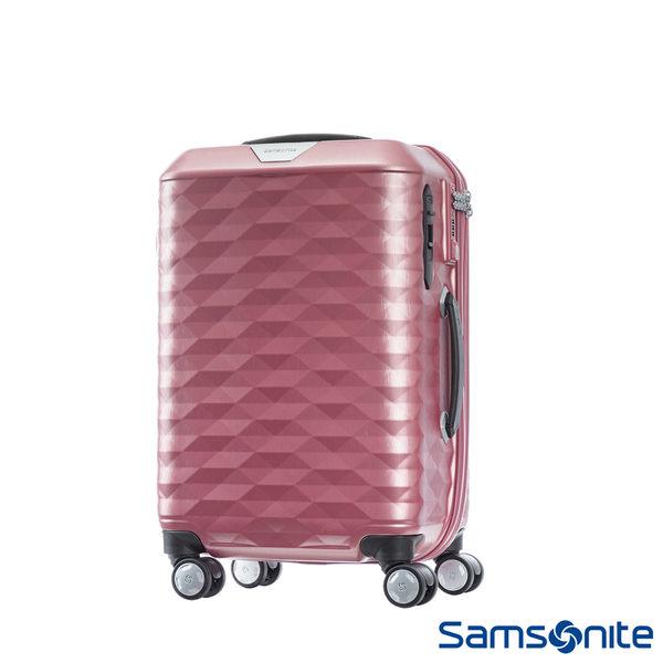 Samsonite新秀麗 20吋Polygon 極致奢華PC煞車雙輪TSA登機箱(粉紅)