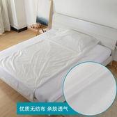 旅行隔臟一次性睡袋成人旅游單人酒店賓館醫院室內床單被罩無紡布