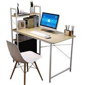 電腦桌 蔓斯菲爾電腦桌台式家用經濟型書桌簡約現代電腦桌簡易書架辦公桌