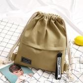 束口包-束口袋抽繩雙肩包男女小學生書包輕便運動 提拉米蘇