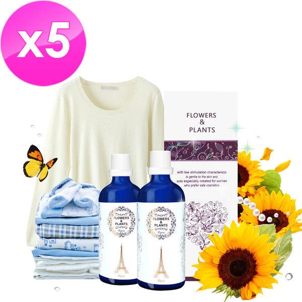 【愛戀花草】北美太陽向日葵 洗衣除臭香氛精油《200ML/五瓶組》
