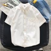 短袖襯衫 夏季男士短袖休閒襯衫青年時尚潮男寸衣修身薄款韓版純色半袖襯衣 果果生活館