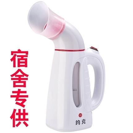 蒸臉器 家用補水儀噴霧器蒸汽臉部美容儀機保濕面儀器熱噴