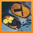 【天然木漆】單層木質飯盒 便當盒 衫柳木餐盒 蔬果沙拉盒【AAA3776】