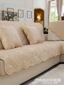 沙發墊 沙發墊四季通用布藝皮防滑北歐坐墊子實木冬季毛絨套罩靠背巾全蓋 時尚芭莎