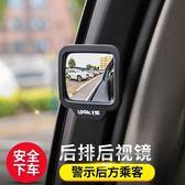 汽車二排后視輔助鏡車內鏡子
