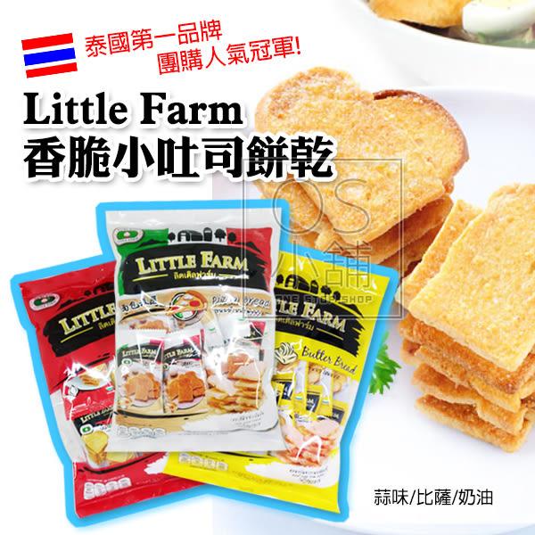 泰國 Little Farm 香脆小吐司餅乾 (1袋10包) 奶油/比薩/蒜味 (OS小舖)