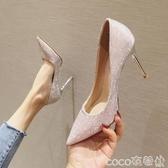 高跟鞋床上性感高跟鞋女2020夏天新款百搭尖頭細跟伴娘法式小ck網紅婚鞋  COCO