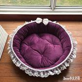 寵物睡墊 熊金毛寵物窩墊小型犬中型犬狗窩貓窩寵物墊子LB1970【Rose中大尺碼】