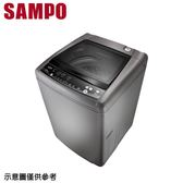 好禮送【SAMPO聲寶】16公斤變頻洗衣機ES-HD16B(K1)