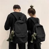 2020年新款書包女韓版原宿ulzzang初中生大容量潮流男後背包背包 米娜小鋪