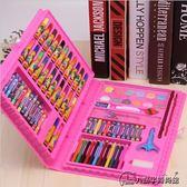 兒童水彩筆套裝幼兒園24色畫畫筆小學生彩色筆繪畫工具安全無毒