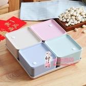 糖果盒 創意現代分格果盤家用干果盤干果盒水果盤客廳茶几瓜子零食糖果盒
