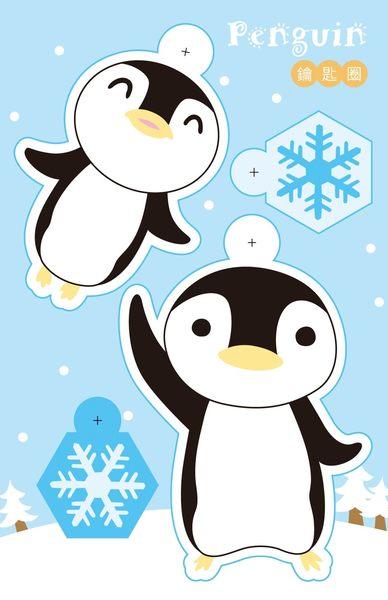 【米力設計】熱縮片鑰匙圈材料包-早安企鵝