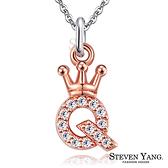 項鍊 正白K飾 鎖骨鍊「Lady Queen」甜美聚焦系列 皇冠 玫金款 專櫃推薦