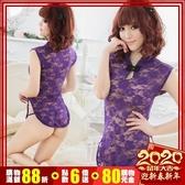 情趣睡衣 情趣用品 經典復古!透明蕾絲柔紗旗袍(紫)【530765】