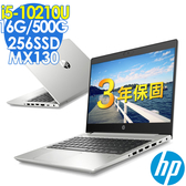 【現貨】HP 440G7 14吋商用筆電 (i5-10210U/MX130-2G/16G/256SSD+500G/W10P/Probook/獨顯雙碟/特仕)