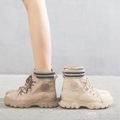 年新款網紅馬丁靴高幫秋季英倫風早秋瘦瘦短靴ins潮鞋女單靴 歌莉婭