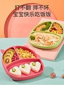寶寶餐盤吸盤式硅膠分格盤兒童吸管碗嬰兒學吃飯訓練碗勺餐具套裝