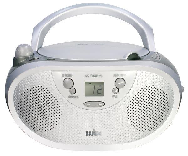 【中彰投電器】SAMPO聲寶手提式(CD/MP3)音響,AK-W902ML【全館刷卡分期+免運費】逼真傳神的原音~