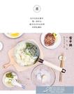 湯鍋 日式雪平鍋奶鍋陶瓷不粘鍋湯鍋煮面料理加厚電磁爐通用