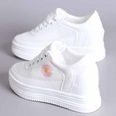 2020夏季新款小雛菊小白鞋女韓版百搭厚底內增高8cm網紗透氣女鞋