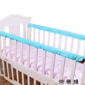 床邊防護條寶寶磕碰保護條安全舒適