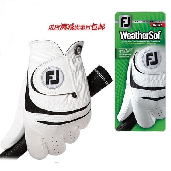 高爾夫手套 男士 左右手雙手 PU羊皮 耐磨防滑透氣四季款 快速出貨