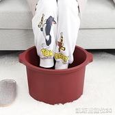 泡腳桶泡腳桶過小腿家用高深桶塑膠泡腳盆足浴盆加高按摩洗腳足浴桶 【快速出貨】