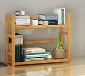 辦公桌收納辦公室桌上置物架桌面收納架文具文件書桌收納盒抽屜式第七公社