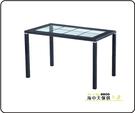 {{ 海中天休閒傢俱廣場 }} G-42 摩登時尚 餐桌系列 885-1 黑砂餐桌