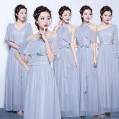 伴娘服伴娘服長款2018新款韓版顯瘦姐妹裙伴娘團禮服豆沙色姐妹服定做女 溫暖享家