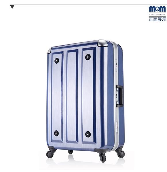 MOM JAPAN日本品牌 輕量化護角鋁框鏡面 旅行箱 -24吋-方格藍