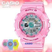 CASIO 卡西歐 手錶專賣店 BABY-G BA-110CA-4A 女錶 橡膠帶 耐衝擊構造 LED照明 世界時間 全新品