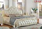 【大熊傢俱】QY9011 歐式床 五尺床 實木床 雙人床 床台 床架 皮床 法式床 公主床 另售六尺床