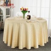酒店桌布布藝圓形餐桌布飯店餐廳家用台布定製歐式方桌大圓桌桌布 免運快速出貨