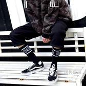 中筒襪韓國黑白字母襪子男女中高筒襪棉襪男長襪街舞毛巾滑板潮襪2雙