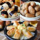 金山人氣第一名【阿郎甜不辣】點心炸物三入組(海苔丸+芋頭酥+杏仁蝦酥)-含運價