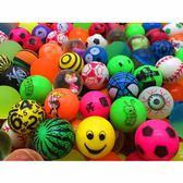 彈力球 32號混款一元扭蛋機專用彈力球兒童橡膠球玩具會浮彈彈球特價 俏女孩